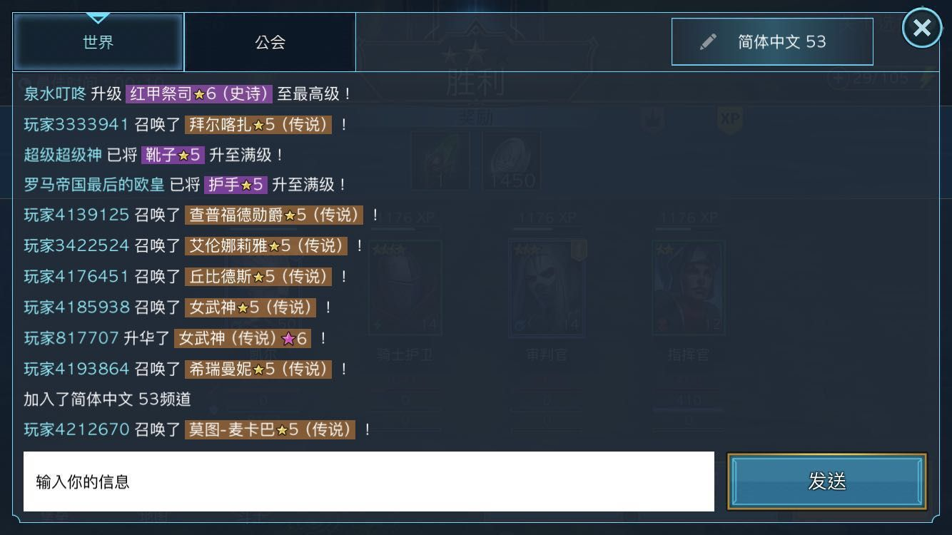Raid: Shadow Legends Community | Game Discussion | Chinese